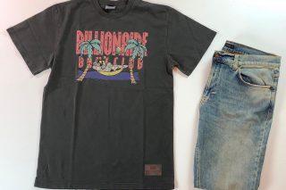 Jetsons Clothing